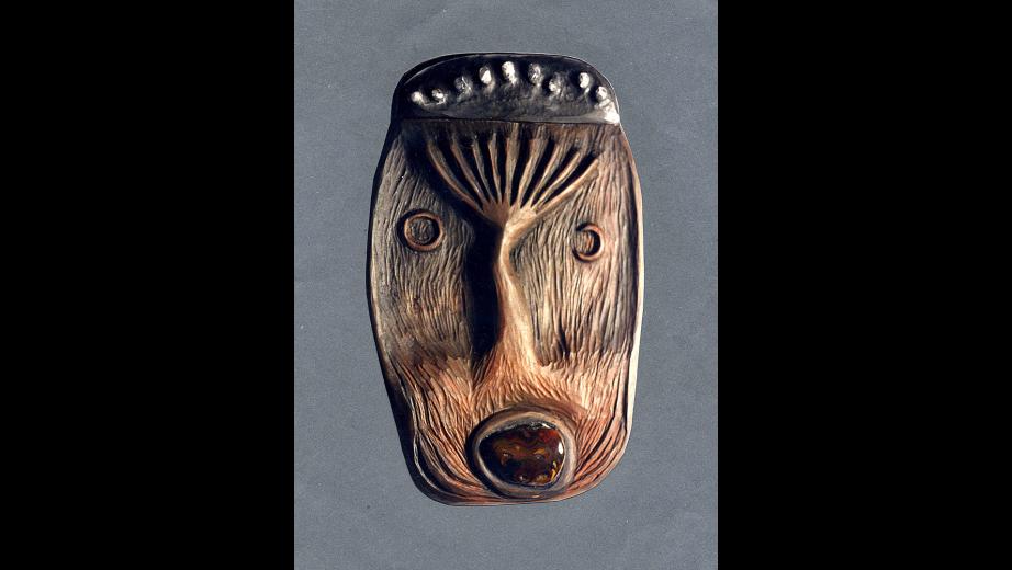 strom- maska